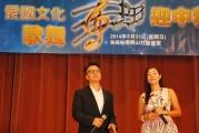 <h5>漢洋先生和譚嘉荃小姐演唱歌曲 –無言的結局、約定</h5>