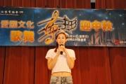 <h5>麥貝夷小姐演唱歌曲 - 回音、甜蜜蜜</h5>