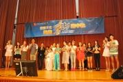 <h5>嘉賓與演出者大合唱</h5>