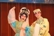 <h5>唐菱和方婷表演折子戲 - 「牡丹亭驚夢之幽媾」選段</h5>