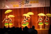 <h5>中西區兒童舞蹈團表演-彝族舞</h5>