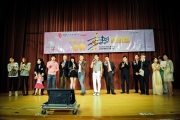 <h5>演出者、籌辦單位及協會成員合唱「真的愛你」</h5>