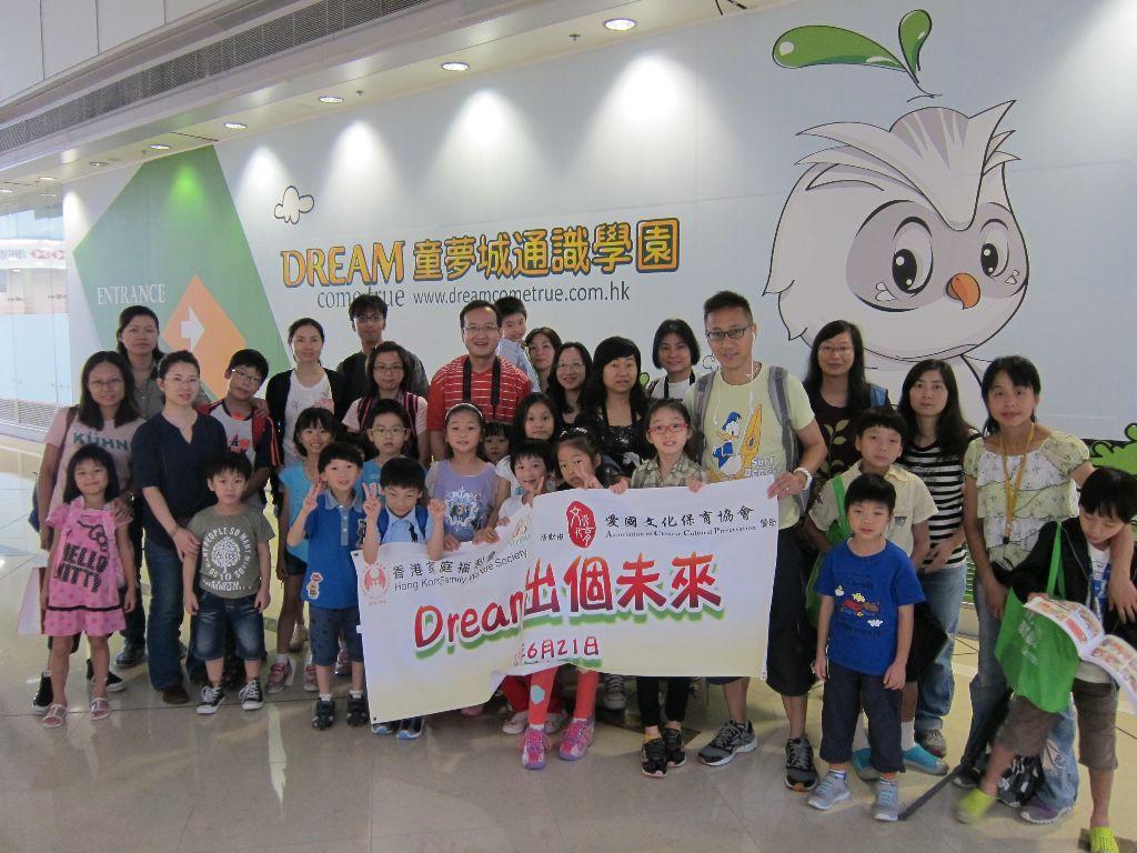 Jun2014_贊助香港家庭福利會「Dream出個未來」活動